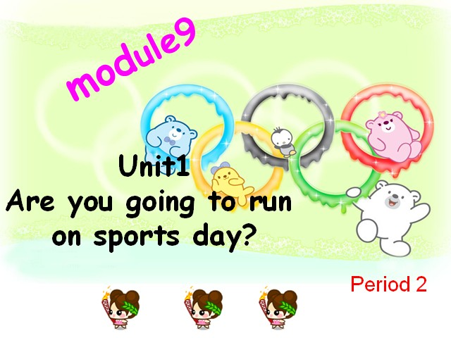 四年级上册英语课件-Module 9 Unit 1 Are you going to run on Sports Day|外研社(三起)