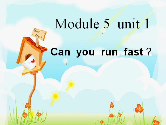 四年级上册英语课件-Module 5 Unit 1 Can you run fast|外研版(三起点)