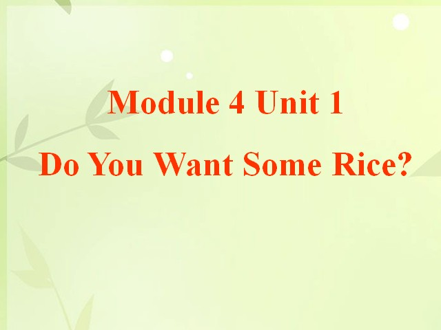 四年级上册英语课件-Module 4 Unit 1 Do you want some rice|外研版(三起)