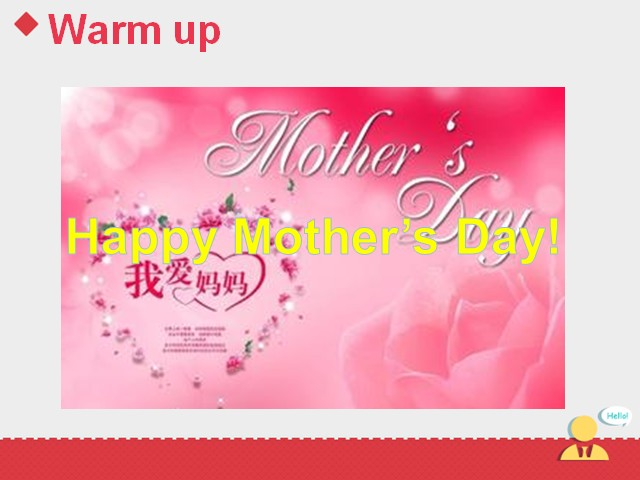 Lesson 22 Mother's Day课件(17张)