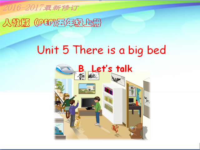 五年级上册英语课件-Unit 5 There is a big bed  PB Let's talk|人教(PEP)(2014秋)