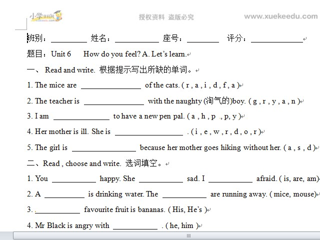 六年级上册英语练习-Unit 6 How do you feel?  A.learn∣人教(PEP)(2014秋)