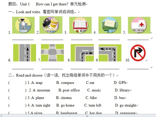 六年级上册英语练习-Unit1 How can I get there  review∣人教(PEP)(2014秋)
