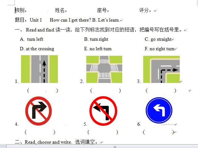 六年级上册英语练习-Unit1 How can I get there  B.learn∣人教(PEP)(2014秋)