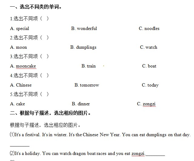 五年级上册英语一课一练-Unit4 Lesson22 Special Holidays in China∣冀教版(含解析)